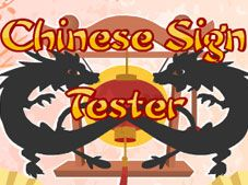 Chinese Sign Tester