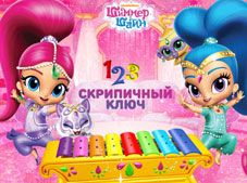 Shimmer and Shine 1 2 3 Music Key